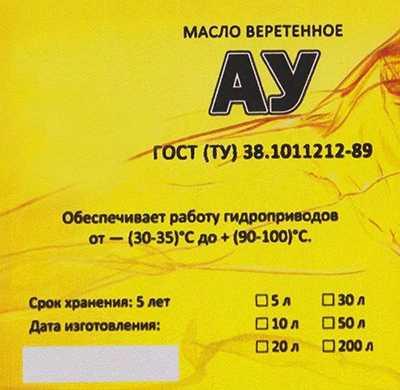 этикетка с указанием ТУ 38.1011232-89
