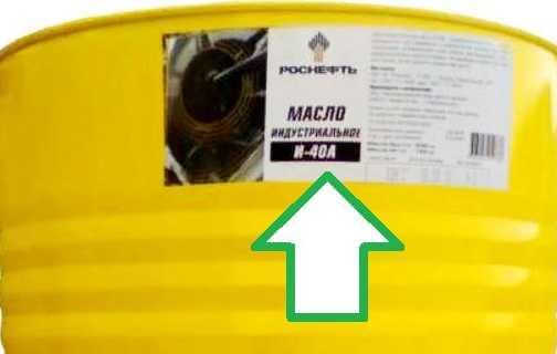 маркировка на бочке с маслом