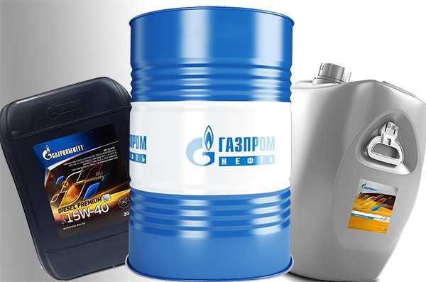 Масло Газпромнефть в разных емкостях