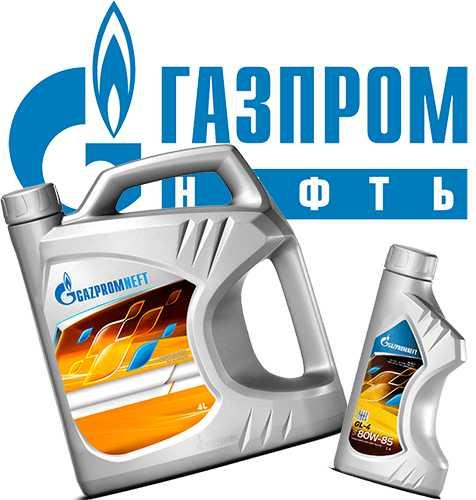 Масло от Газпромнефть