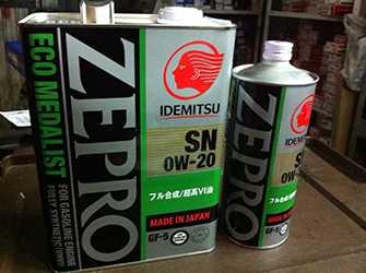 Idemitsu Zepro Eco Medalist 0W-20