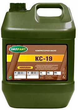 масло КС 19 в канистре
