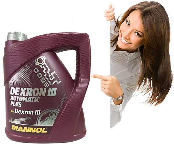 Dexron 3 трансмиссионное масло