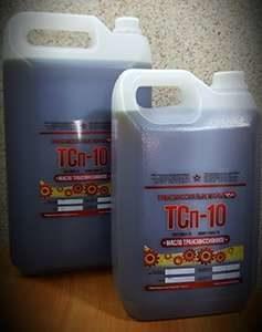 Масло ТСП-10 в канистрах