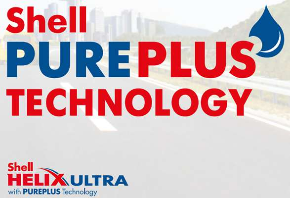 Технология PurePlus
