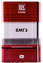 масло ВМГЗ в бочонке 18 литров