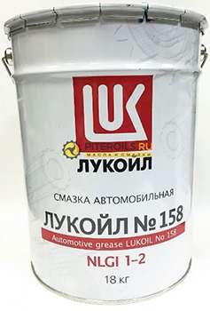 Лукойл №158 смазка