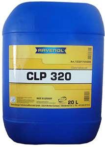 Масло  CLP 320