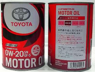 Оригинальное масло TOYOTA 0W-20 емкостью 1l