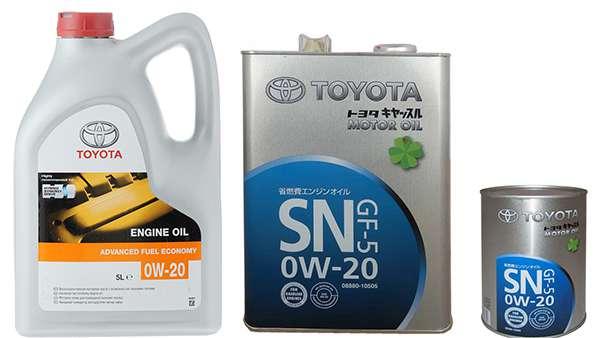 Масло Тойота 0w20 в разной таре от 5л до 1л