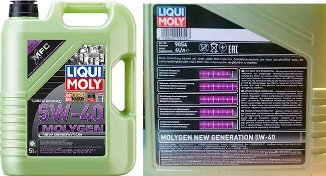 Моторное масло Ликви Моли Молиген 5w40