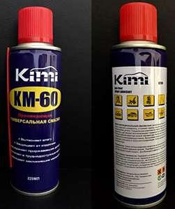 аэрозольная консервационная смазка КМ-60