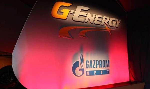 логотип G Energy