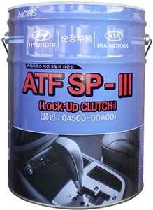 трансмиссионное масло Hyundai ATF SP III