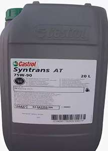 масло Castrol Syntrans AT 75W-90