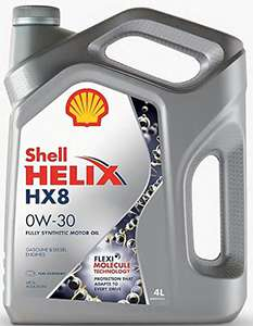 Shell Helix HX8 0W-30