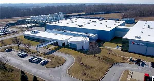 Завод по производству масла Идемитсу