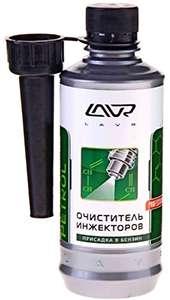 присадка Лавр: очиститель инжектора