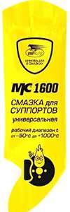 блистер МС 1600